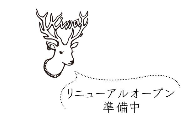 店舗情報_ヨドバシ梅田店 貴和製作所|手作りアクセサリーパーツ