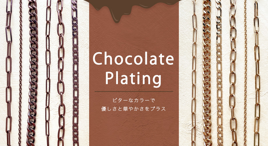 Cocolate Plating