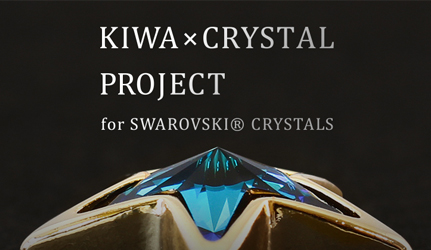 KIWA×CRYSTAL PROJECT for SWAROVSKI CRYSTALS